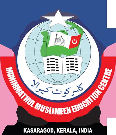 Logo-Muhmimmath-KSGD